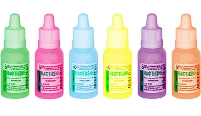 Шесть разноцветных баночек Нафтизина