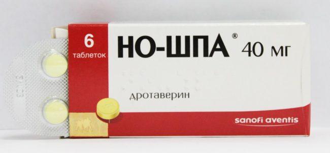 Упаковка препарата но-шпа