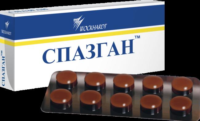 Упаковка препарата Спазган