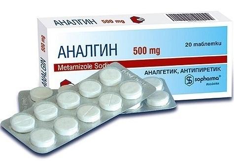 Упаковка препарата Анальгин