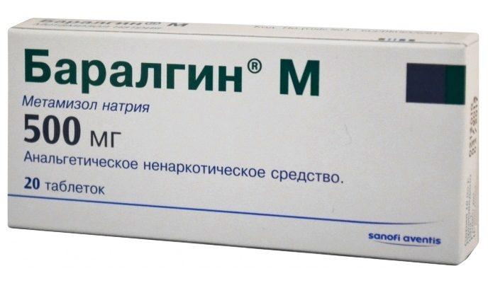 Упаковка препарата Баралгин