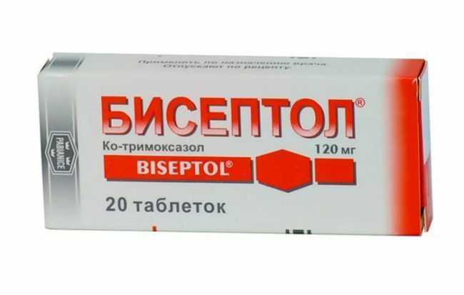Таблетки бисептол в упаковке