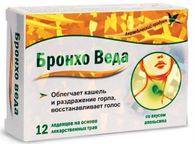 Препарат бронхо веда от кашля со вкусом апельсина