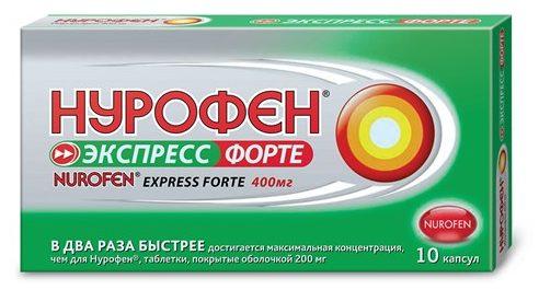 Упаковка препарата Нурофен