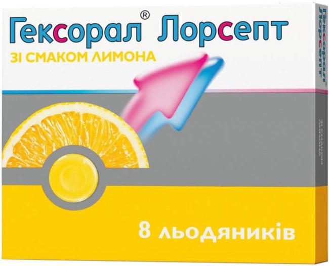 Леденцы от кашля гексорал лорсепт со вкусом лимона