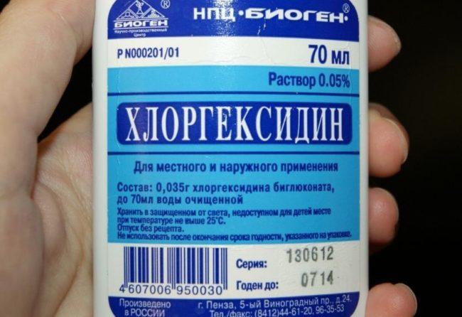 Раствор для полосканий хлоргексидин