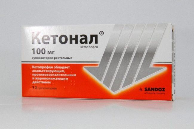 Упаковка препарата Кетонал