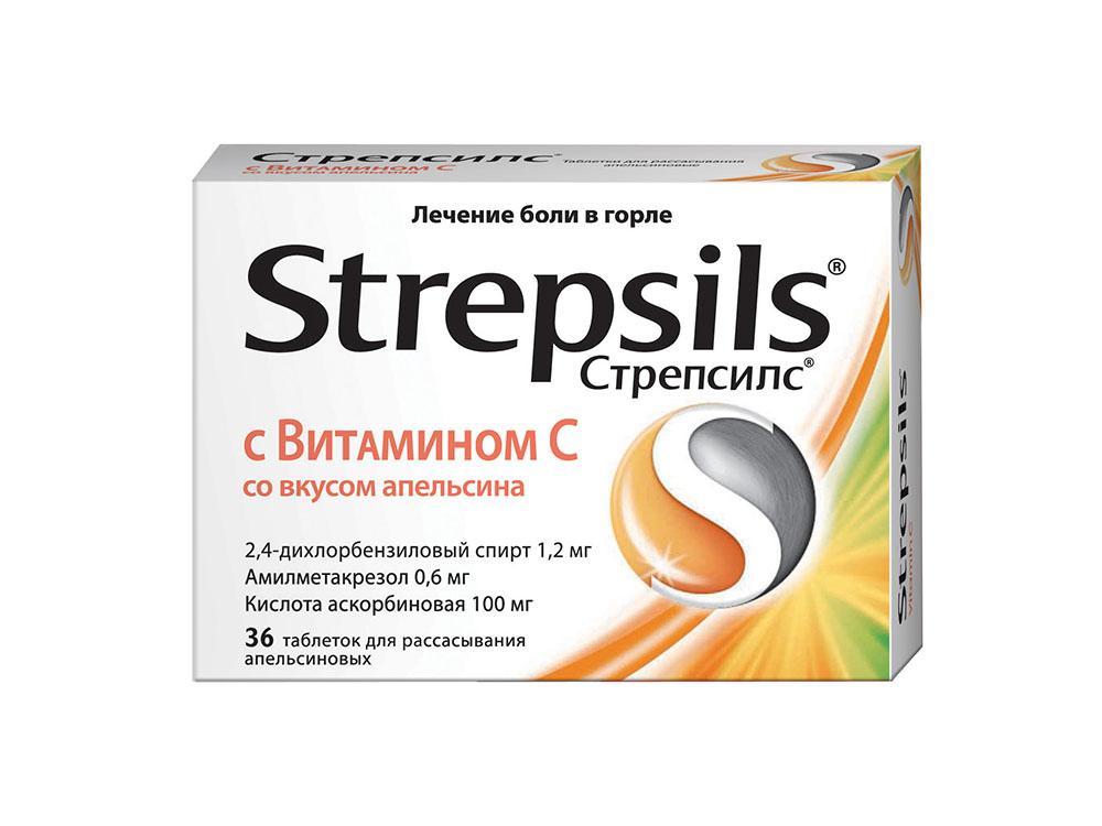 Стрепсилс при беременности рекомендации