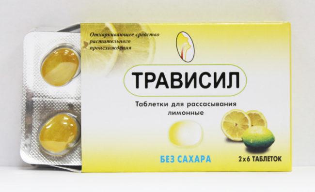 Лимонные леденцы от кашля трависил