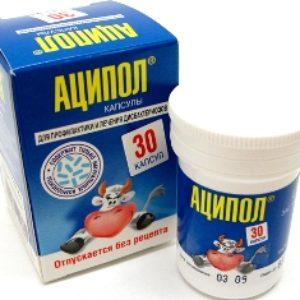 Пробиотик аципол в коробочке и баночке