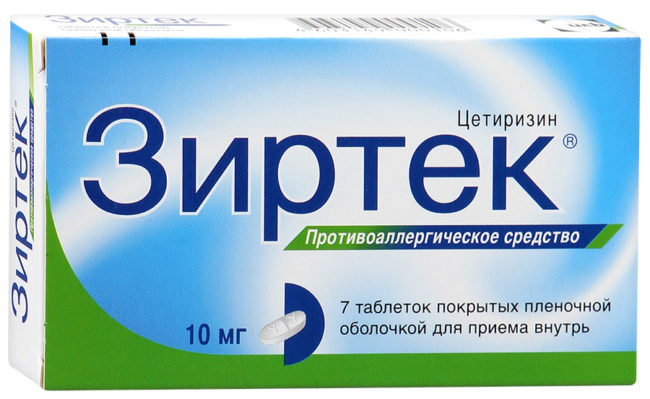 Препарат зиртек против аллергии