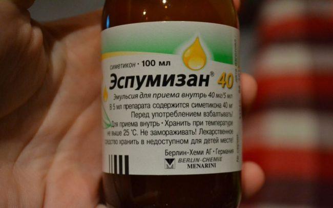 Препарат эспумизан 40 в виде сиропа