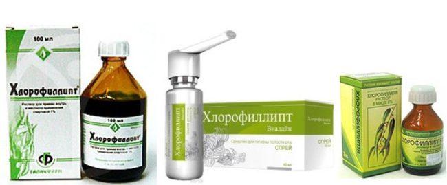 На белом фоне бело-зелёная упаковка и баночка Хлорофиллипта с лекарственным раствором