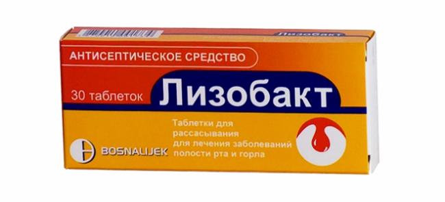 На белом фоне оранжевая коробка с лекарственным средством Лизобакт