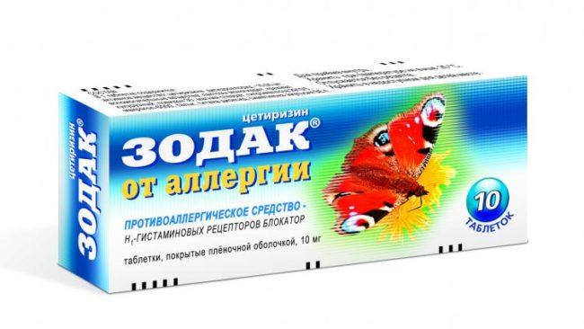 """На белом фоне бело-голубая упаковка с лекарственным препаратом """"Зодак"""""""