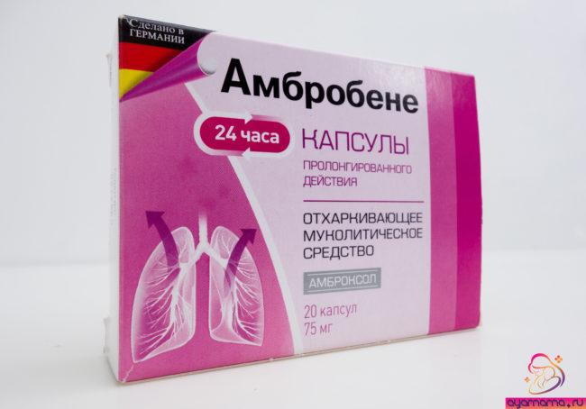 Хрипы у грудничка при дыхании комаровский