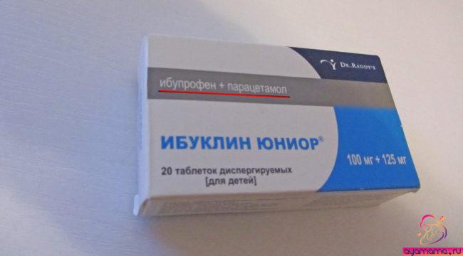 Ибуклин Юниор упаковка лекарства на основе ИБУПРОФЕНА